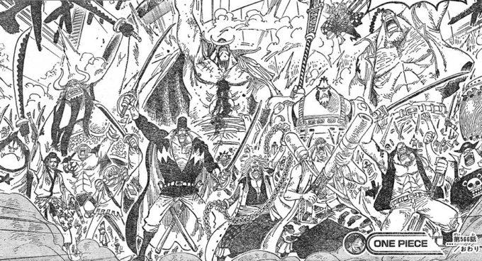 ワンピース 白ひげ海賊団