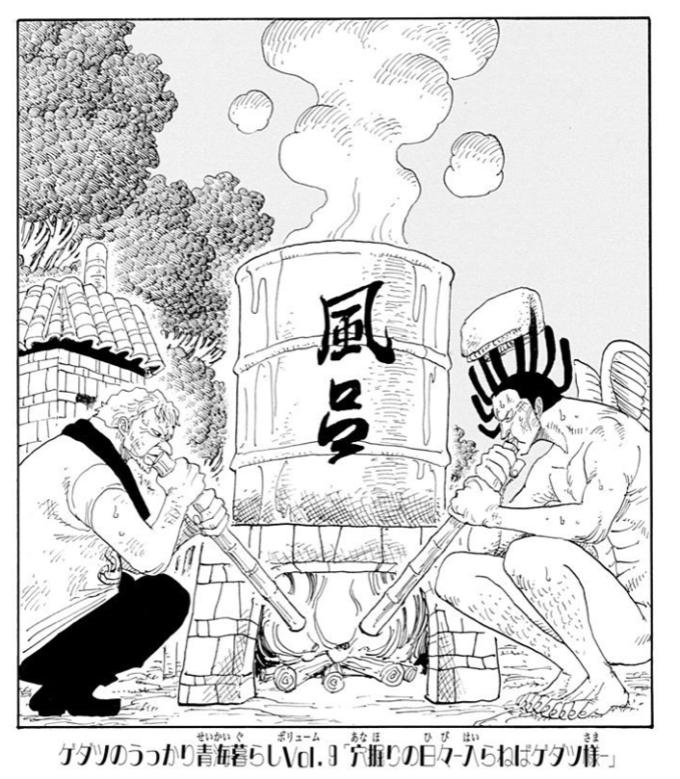 ワンピース 扉絵 ゲダツ