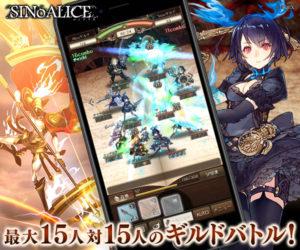 シノアリス RPG