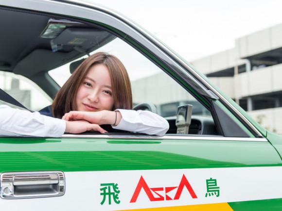 美人過ぎるタクシードライバー
