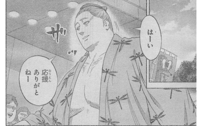 蜻蛉切 火ノ丸相撲