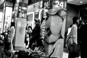 太田 夜遊び