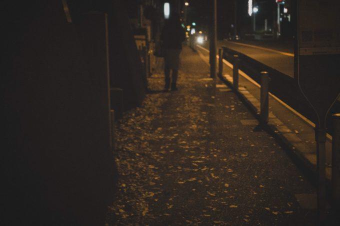 横須賀 夜遊び
