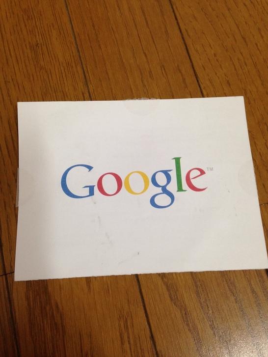 Googleアドセンス