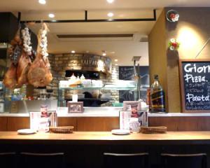 SALVATORE CUOMO&BAR 武蔵小山店