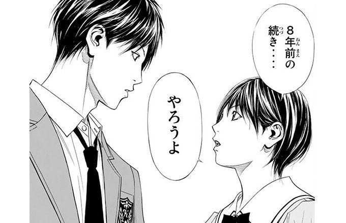 八神ひろき ボウリング漫画
