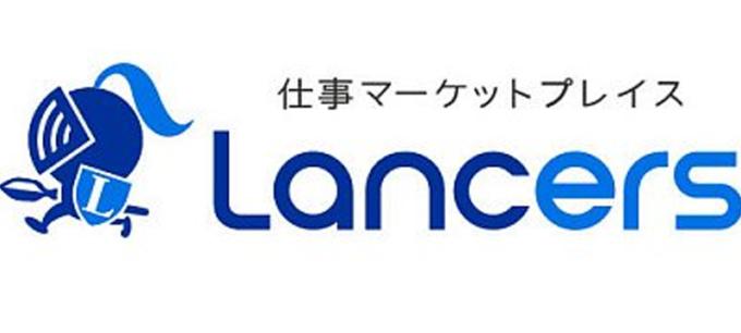 ランサーズ 副業