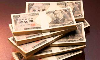 スキルがなくても本当に稼げた!サラリーマンがバレないで数万円稼げるオススメの4つの副業