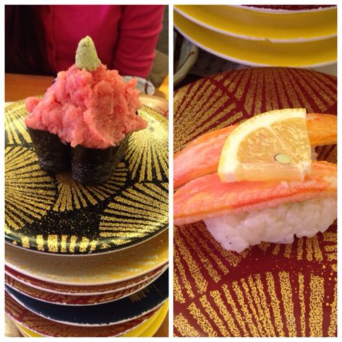 恵み 回転寿司