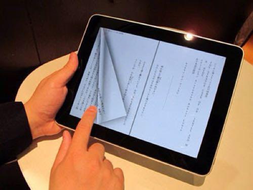スマホ、タブレット端末で電子書籍を使うことをオススメする5つの理由