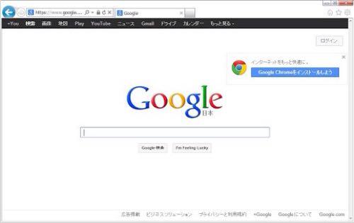 検索エンジン 稼ぐ