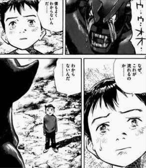 PLUTO 漫画 浦沢直樹
