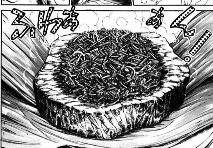 鉄鍋のジャン XO醤料理