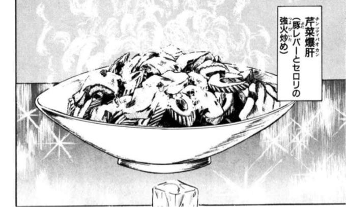 鉄鍋のジャン 内臓料理