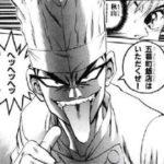秋山醤と五番町キリコが結婚して息子?続編も気になる鉄鍋のジャンとはどんな漫画かまとめてみた