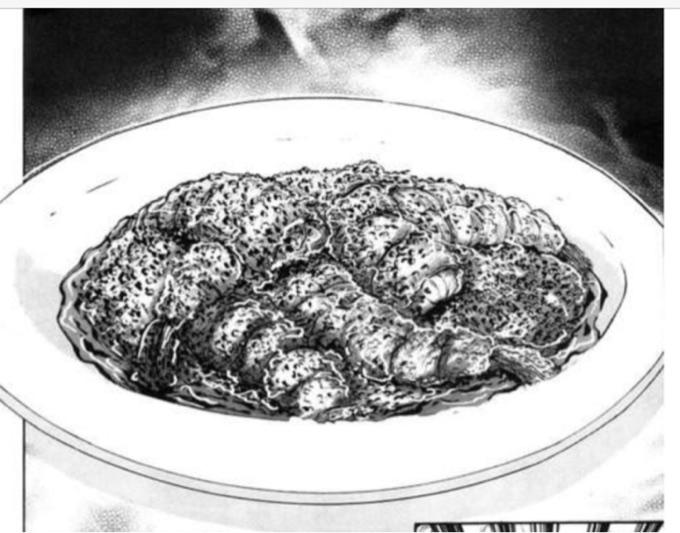 鉄鍋のジャン エビチリ