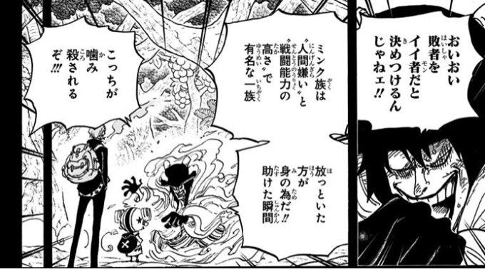 【ワンピース】サンジは武装色硬化ができ ...