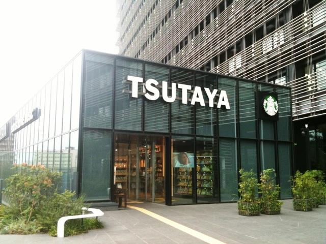 大崎 TSUTAYA