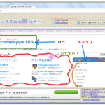 webページショット - Webpage Screenshot